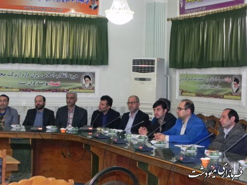 اعضای هیات اجرایی پنجمین دوره انتخابات شوراهای اسلامی شهر و دوازدهمین دوره انتخابات ریاست جمهوری شهرستان مینودشت انتخاب شدند
