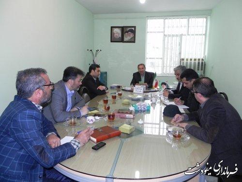برگزاری  جلسه روز طبیعت در شهرستان مینودشت