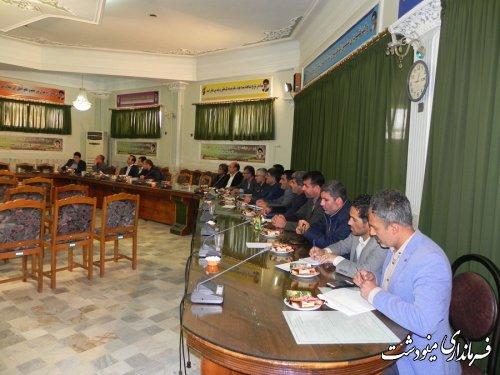 برگزاری کلاس توجیهی هیات های اجرایی انتخابات شهرستانهای مینودشت و گالیکش