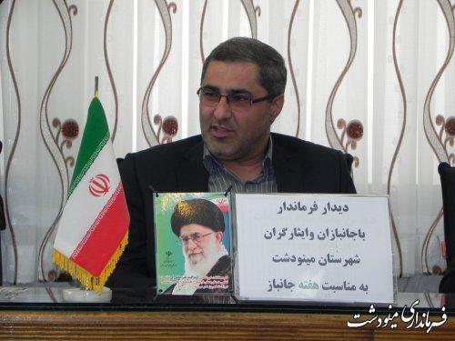 فرماندار مینودشت در دیدار با جانبازان گفت : امروز جانبازان از افتخارات جمهوری اسلامی ایران هستند