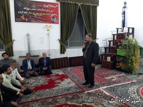معاون فرماندار مینودشت در جمع نمازگزاران روستای مبارک آباد بر حضور حداکثری مردم در انتخابات تاکید کرد