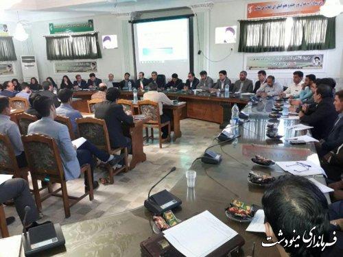 کارگاه آموزشی بازرسین و سر بازرسین انتخابات در شهرستان مینودشت برگزار شد