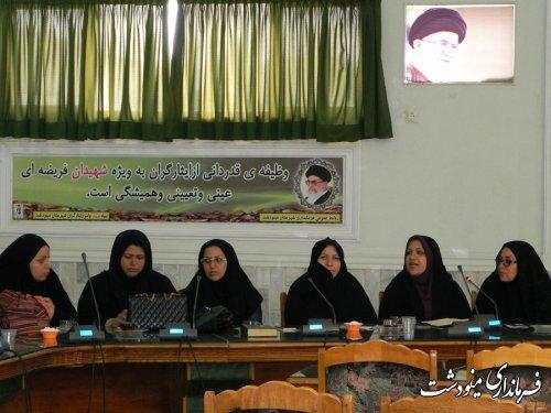 تشکیل کمیته بانوان مراسم ستاد ارتحال حضرت امام خمینی (ره) شهرستان مینودشت