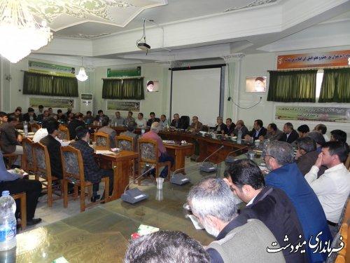 جلسه توجیهی با نمایندگان فرماندار در بخش مرکزی مینودشت