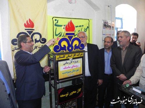 افتتاح متمرکز پروژه های بخش مرکزی مینودشت با حضور فرماندار و مدیر عامل شرکت گاز استان