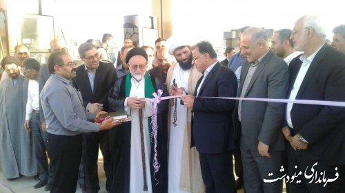 افتتاح متمرکز پروژه های هفته دولت شهرستان مینودشت