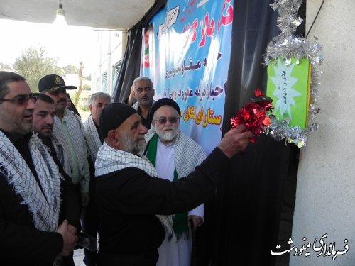 نواختن زنگ باز گشایی مدارس در روز های آغازین هفته دفاع مقدس توسط پدر شهید مدافع حرم