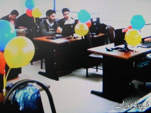 برگزاری دومین دوره مسابقات برنامه نویس در دانشکده فنی مهندسی مینودشت با حضور فرماندار
