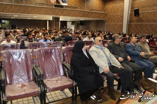 فرماندار مینودشت:16 آذر روز مقاومت و ایستادگی دانشجویان در برابر استعمار غرب است