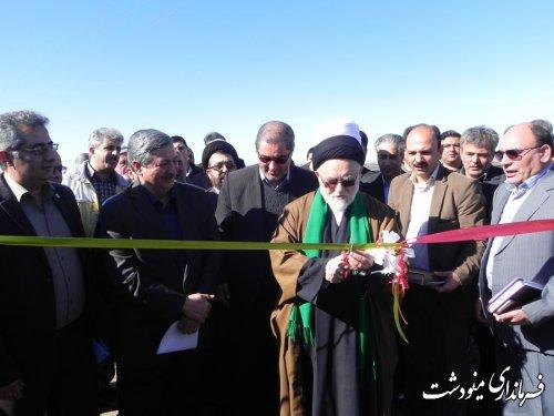 افتتاح متمرکز 327 پروژه عمرانی ، اقتصادی و تولیدی در شهرستان مینودشت