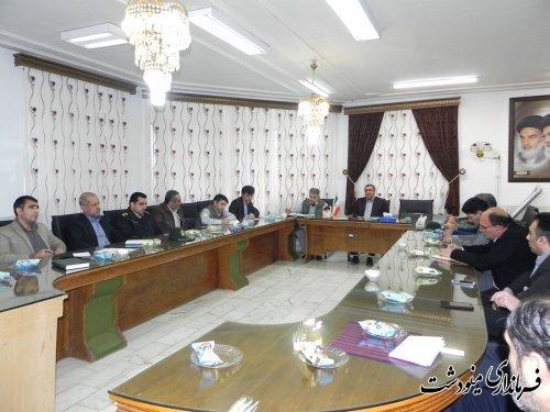جلسه هم اندیشی برنامه ریزی هفته منابع طبیعی در شهرستان مینودشت