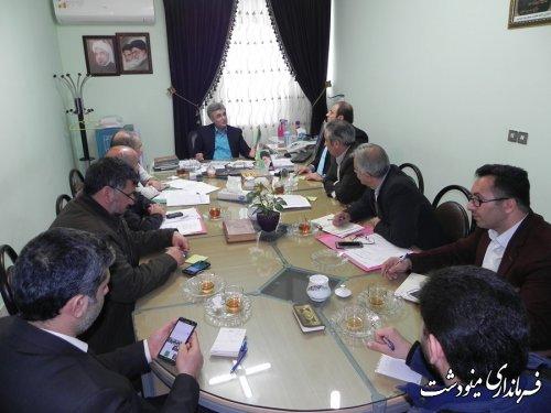 برگزاری جلسه کمیته تنظیم بازار در فرمانداری شهرستان مینودشت