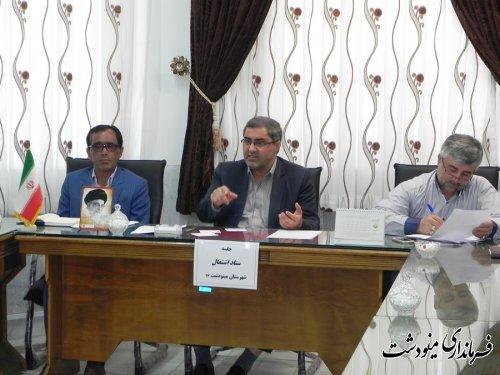 اسرافیل وزیری:مدیران بافعالیت درحوزه اشتغال ارزیابی می شوند
