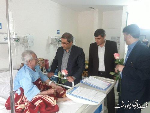 دیدار فرماندار مینودشت بمناسبت ولادت امام سجاد(ع) با بیماران