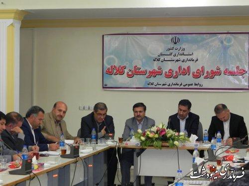 حضوراسرافیل وزیری فرماندار مینودشت  در جلسه شورای اداری شهرستان کلاله
