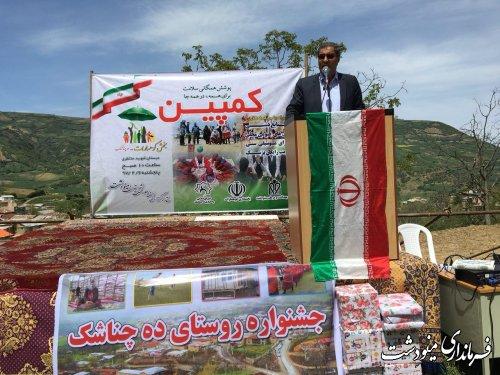 برگزاری همایش روستایی در ده چناشک شهرستان مینودشت