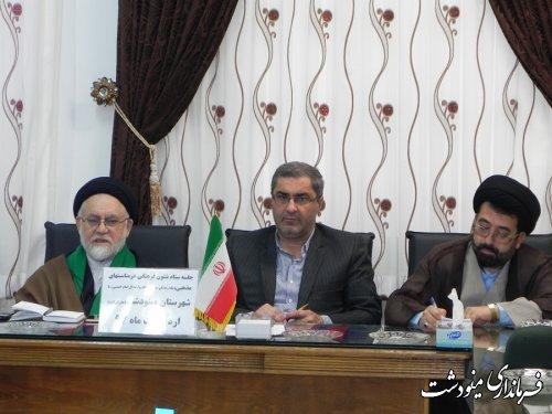 برگزاری جلسه حماسه سوم خرداد و ارتحال امام (ره)