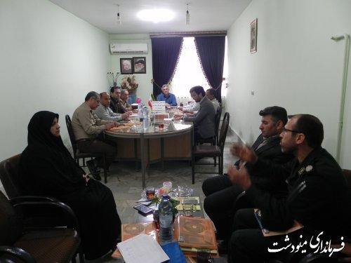 برگزاری جلسه انجمن کتابخانه های عمومی شهرستان مینودشت