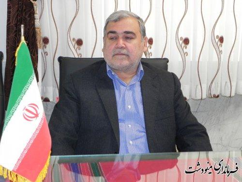 تشکیل کمیته بحران در فرماندار ی شهرستان مینودشت