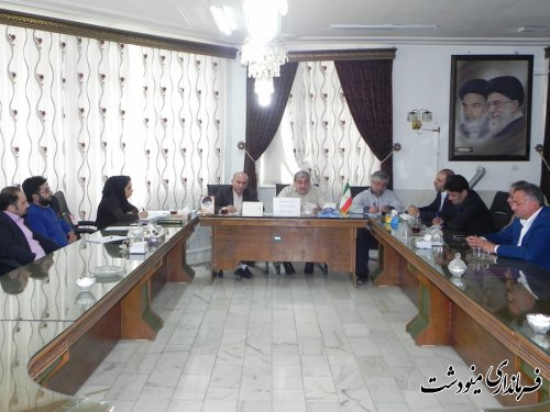 برگزاری دومین جلسه ستاد تنظیم بازار در شهرستان مینودشت
