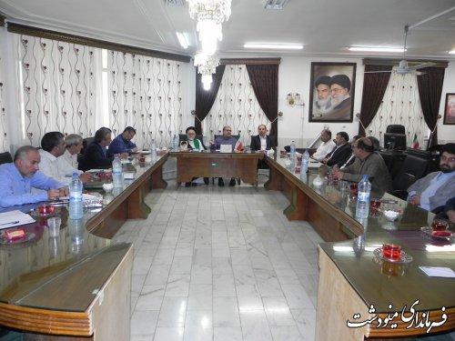برگزاری جلسه ستاد موکب حضرت زینب (س) شهرستان مینودشت