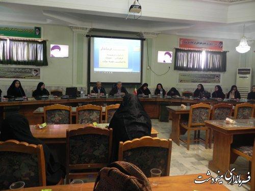 نشست فرماندار با بانوان فرهیخته شهرستان مینودشت