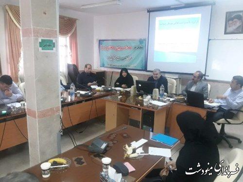 برگزاری جلسه کارگروه سلامت وامنیت غذایی شهرستان مینودشت