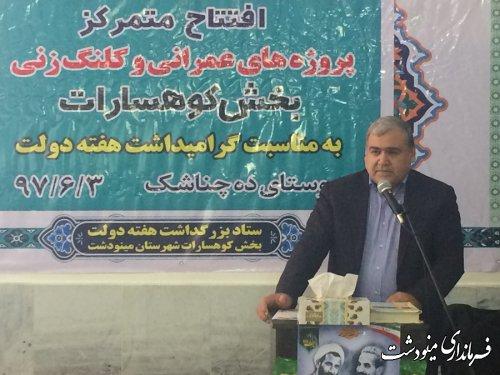 به برکت انقلاب و نظام جمهوری اسلامی ایران خدمات زیادی از سوی دولتمردان برای مردم صورت گرفته است