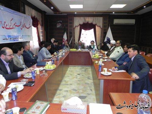 فرماندار مینودشت بر ضرورت توسعه  کمی و کیفی مراکز آموزشی و علمی در شهرستان تاکید کرد
