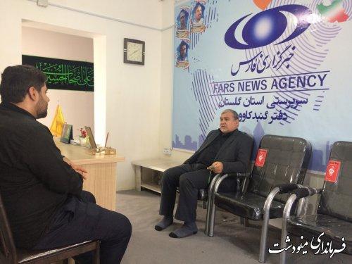 بازدید فرماندار مینودشت از دفتر خبر گزاری فارس