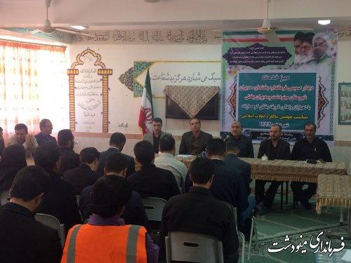 نشست صمیمی فرماندار و مدیران اجرایی شهرستان با دهیاران بخش کوهسارات شهرستان مینودشت