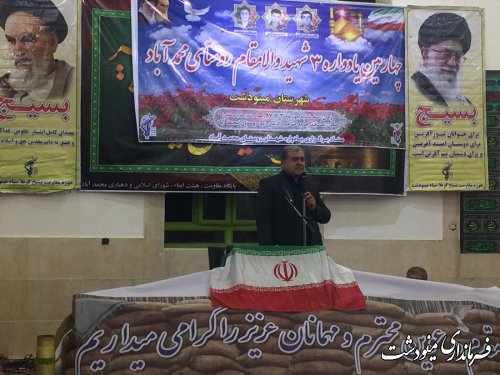 شهداء حق بزرگی بر ملت ایران دارند