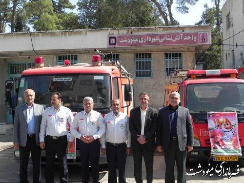 گرامیداشت روز آتش نشانی و ایمنی در شهرستان مینودشت
