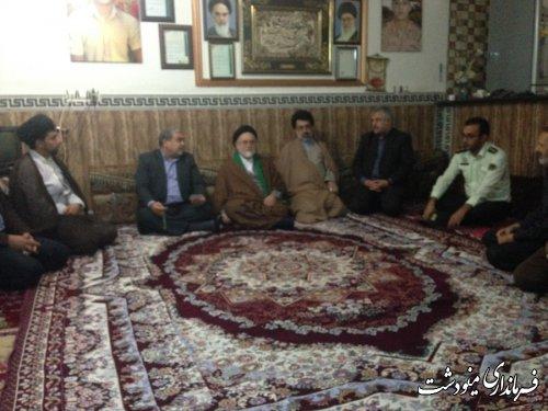 دیدار با خانواده شهید لگزایی انجام شد