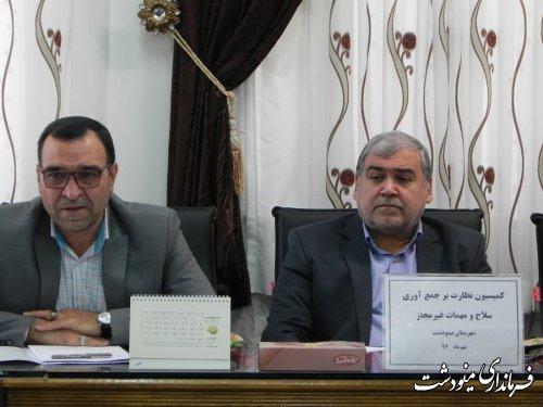 برگزاری جلسه کمیسیون نظارت بر جمع آوری سلاح و مهمات غیر مجاز در مینودشت