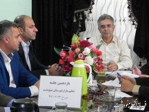 برگزاری یازدهمین جلسه ستاد تنظیم بازار شهرستان مینودشت