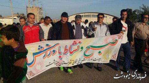 برگزاری همایش پیاده روی همگانی صبح و نشاط در روستای القجر شهرستان مینودشت