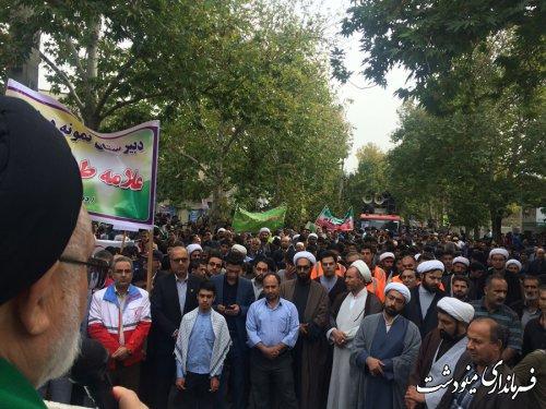 راهپیمایی 13 آبان مینودشت یکشنبه ساعت 9/30 صبح از میدان امام خمینی (ره)