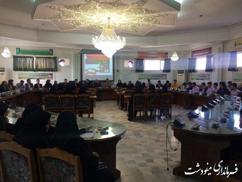 برگزاری همایش هم اندیشی بمناسبت 13 آبان در فرمانداری مینودشت