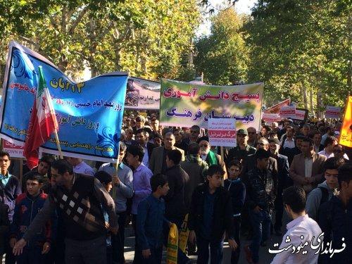 امروز ایران اسلامی  پایگاه عدالت خواهان جهان است