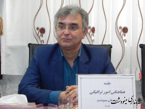 برگزاری جلسه هماهنگی امور ترافیکی شهرستان مینودشت