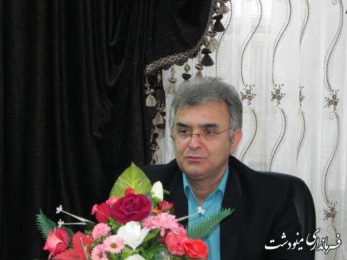 برگزاری دوازدهمین جلسه تنظیم بازار شهرستان مینودشت