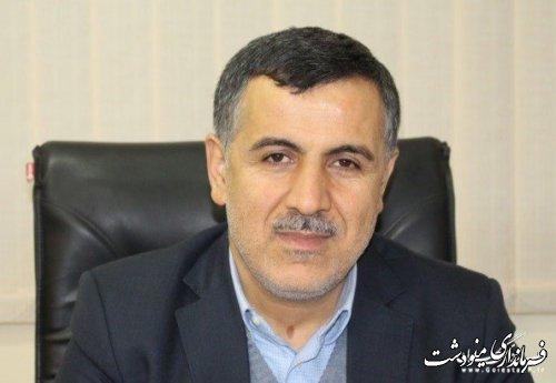 سه مسئول استانی پاسخگوی مردم خواهند بود