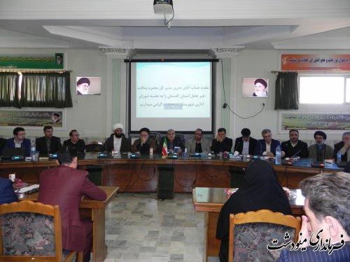 شورای اداری شهرستان مینودشت با حضور نماینده مردم در مجلس شورای اسلامی برگزارشد