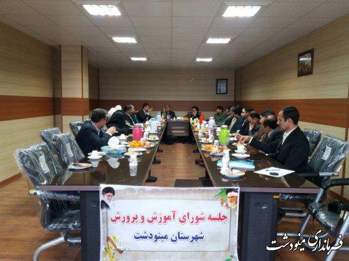 برگزاری جلسه شورای آموزش و پرورش شهرستان مینودشت