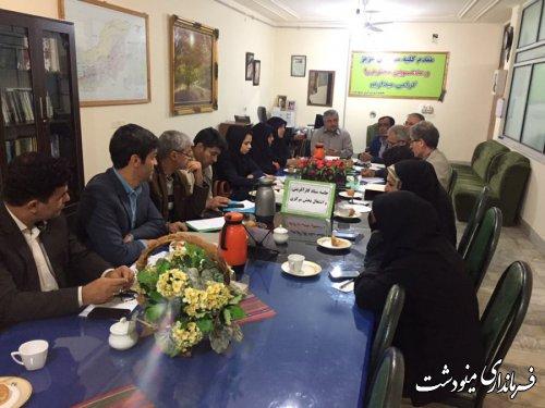 برگزاری جلسه کارآفرینی و اشتغال روستایی در بخشداری مرکزی مینودشت