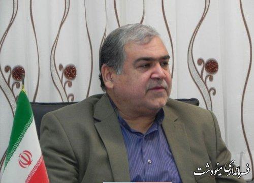 فرماندار مینودشت با مدیر کل حراست های استان گلستان دیدار نمودند