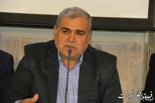 همایش فصلی حراست های تابعه استانداری گلستان در شهرستان مینودشت برگزار شد .