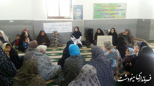 برگزاری کارگاه آموزش تحکیم خانواده در روستای القجر