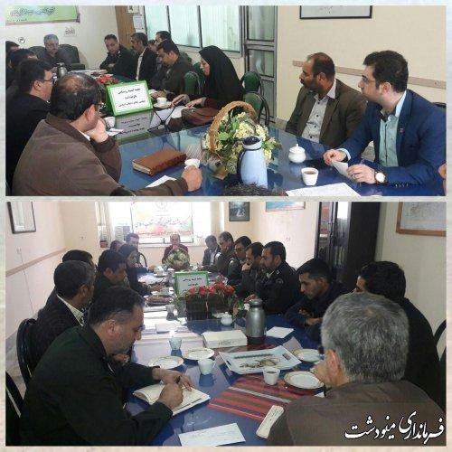 جلسه کمیته روستایی نکوهداشت چهلمین سالگرد انقلاب در بخشداری مرکزی شهرستان مینودشت